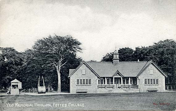 Postcard by an unidentified publisher  -  Fettes College  -  The Yeo Memorial Pavilion